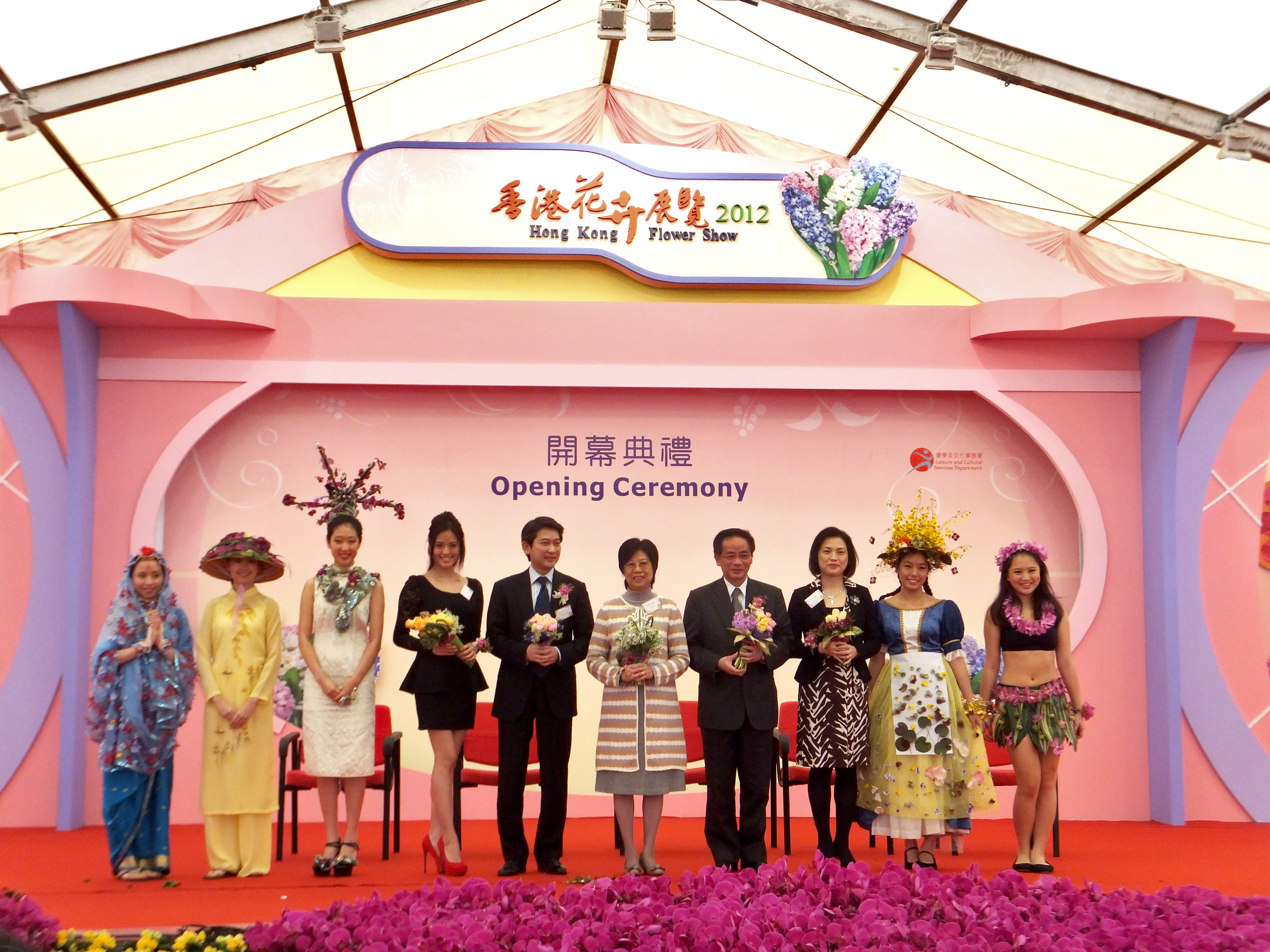 Play Concept - Hong Kong Flower Show 2012 - 1