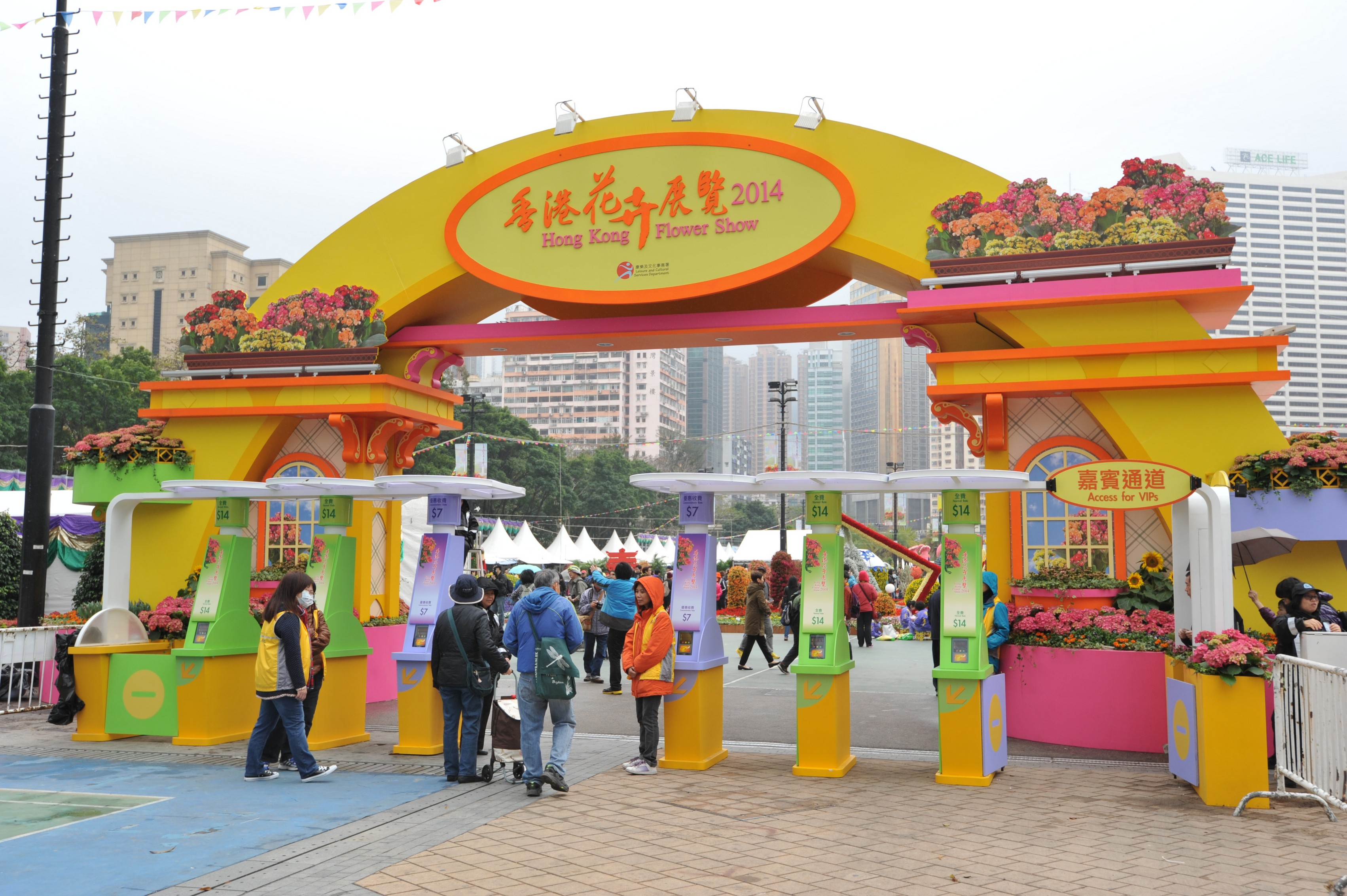 Play Concept - Hong Kong Flower Show 2014 - 1